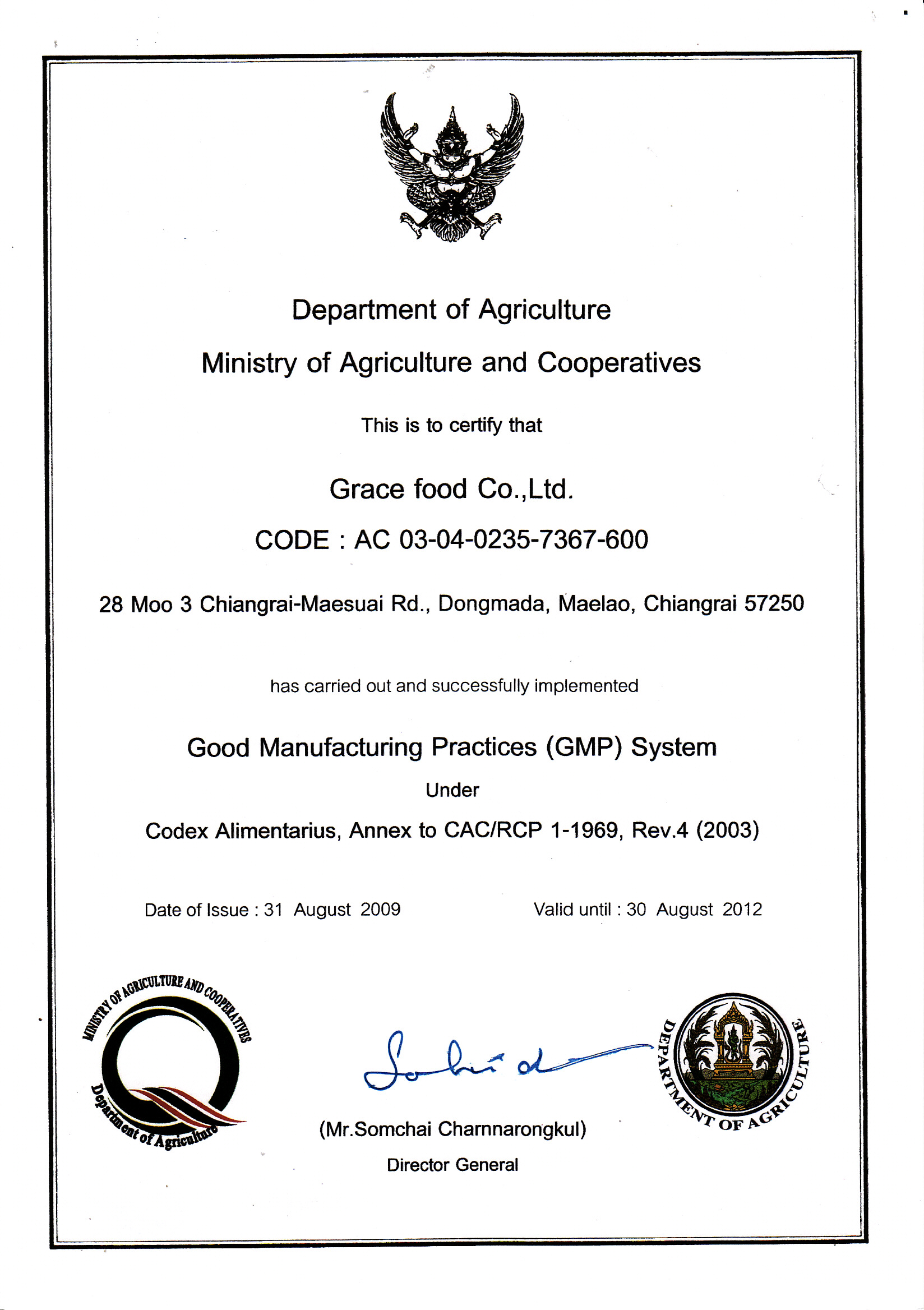 Grace Food Company Limited Gmp Certificate
